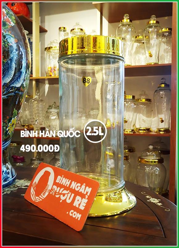 Bình ngâm rượu thủy tinh Hàn Quốc 2L5 (Bình trụ)