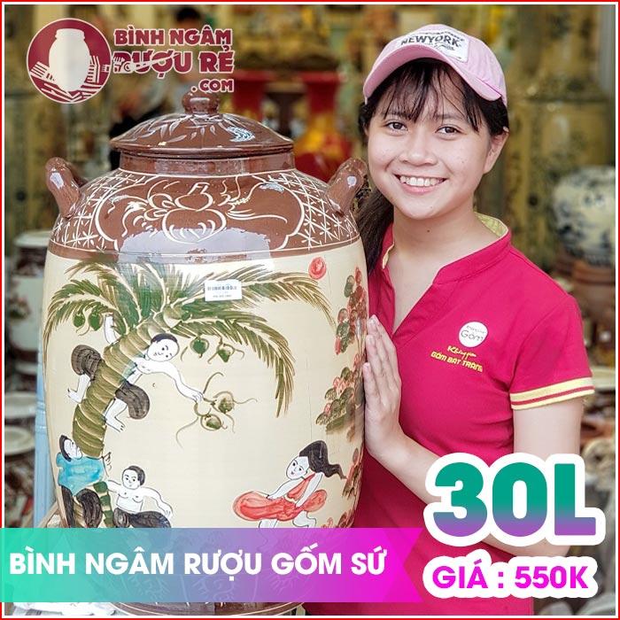 Bình ngâm rượu Hũ gạo men nâu 30L giá 550.000đ