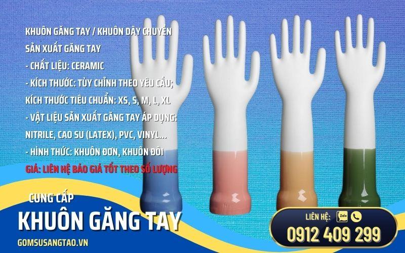 Quy trình sản xuất găng tay nitrile, cao su - Khuôn găng tay y tế
