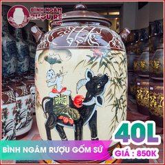 binh-ngam-ruou-40l-men-nau-dep